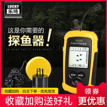 Le Qi wired Fish Detector sonar fish detector visual high-definition underwater looking fish muddy water intelligent fishing gear