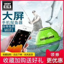 Le Qi WiFi Mobile Fish Detector wireless sonar Intelligent fish Detector visual HD angler sonar looking for fish device