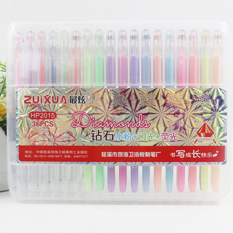 日韓鑽石筆 水粉筆閃光筆熒光筆 12 24 36色套裝DIY相冊筆 粉彩筆