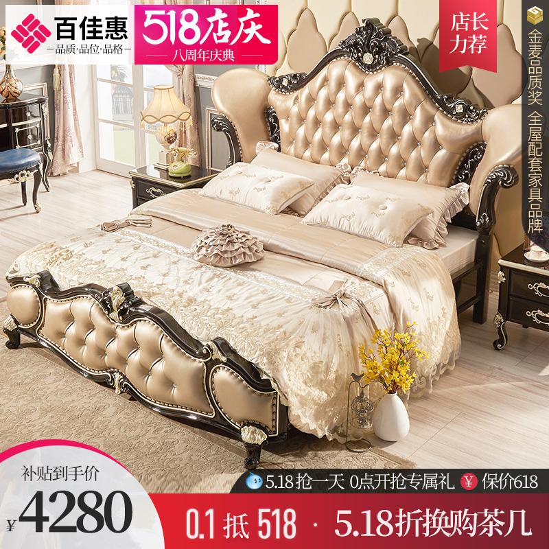百佳惠欧式床真皮床双人床1.8美式实木床黑色奢华卧室大床H88