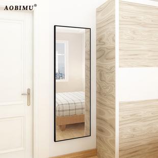 实木穿衣镜壁挂粘贴试衣镜全身镜子贴墙挂墙自粘家用落地镜免打孔