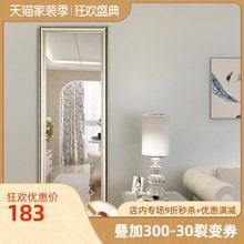 欧式穿衣镜壁挂镜子贴墙家用美式全身镜客厅挂墙玄关试衣镜落地镜