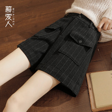 High waist casual work clothes, woolen cloth shorts, women's loose wear, new slim A-shaped wide leg boots and pants trend in autumn and winter 2019