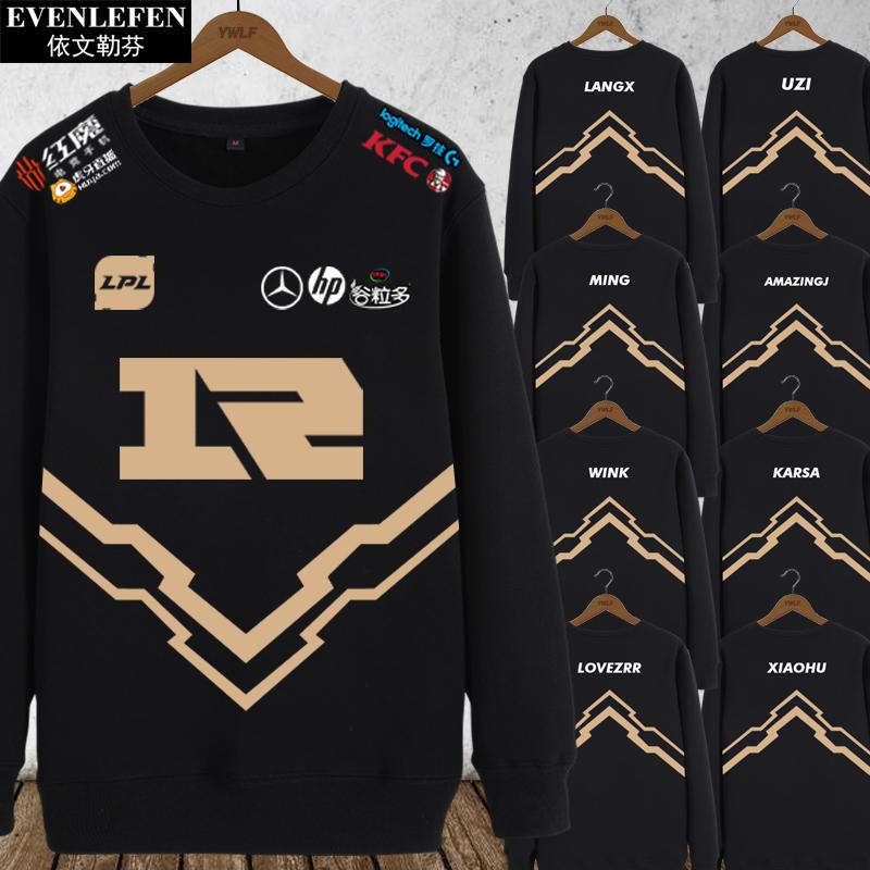 RNG战队服lpl联盟游戏同款全幅圆领加绒卫衣男皇族长袖比赛服衣服