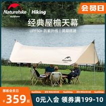 双顶广告车棚家用隔离遮阳棚33户外帐篷摆摊用篷四脚伞活动蓬