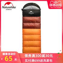 系列鸭绒户外旅行睡袋BB1500B1000B700B400B200新款黑冰
