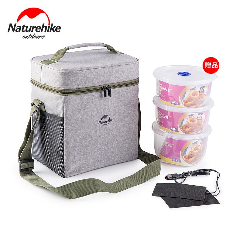 NH挪客冰包野餐包保温箱冷藏箱饭盒袋爱心早餐便当包保温袋饭盒包