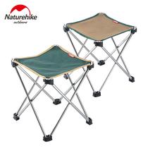 小马扎火车凳椅子铝合金折叠钓鱼凳挪客户外便携式折叠凳子NH