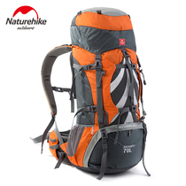 NH Move customer outside professional mountaineering backpack shoulder bag field camping large capacity 70 liter mountaineering bag male and female bag