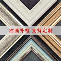 油画框外框裱装裱框架定做定制美式画框镜子海报KT板装饰相框