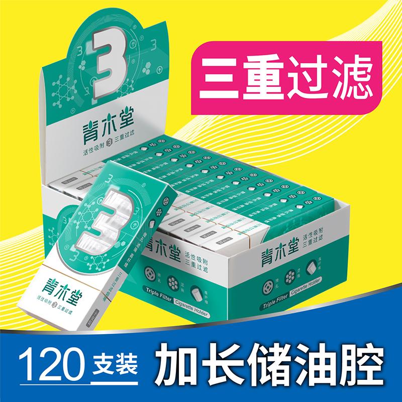 Наборы для курящих Артикул 571902606193