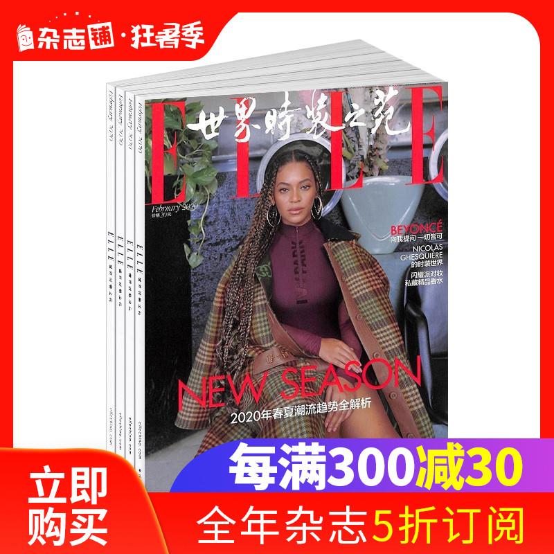 Книги о моде и красоте Артикул 37274560228