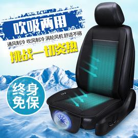 烈日清风汽车通风坐垫夏季制冷空调座椅出租车载吹吸风坐垫带风扇