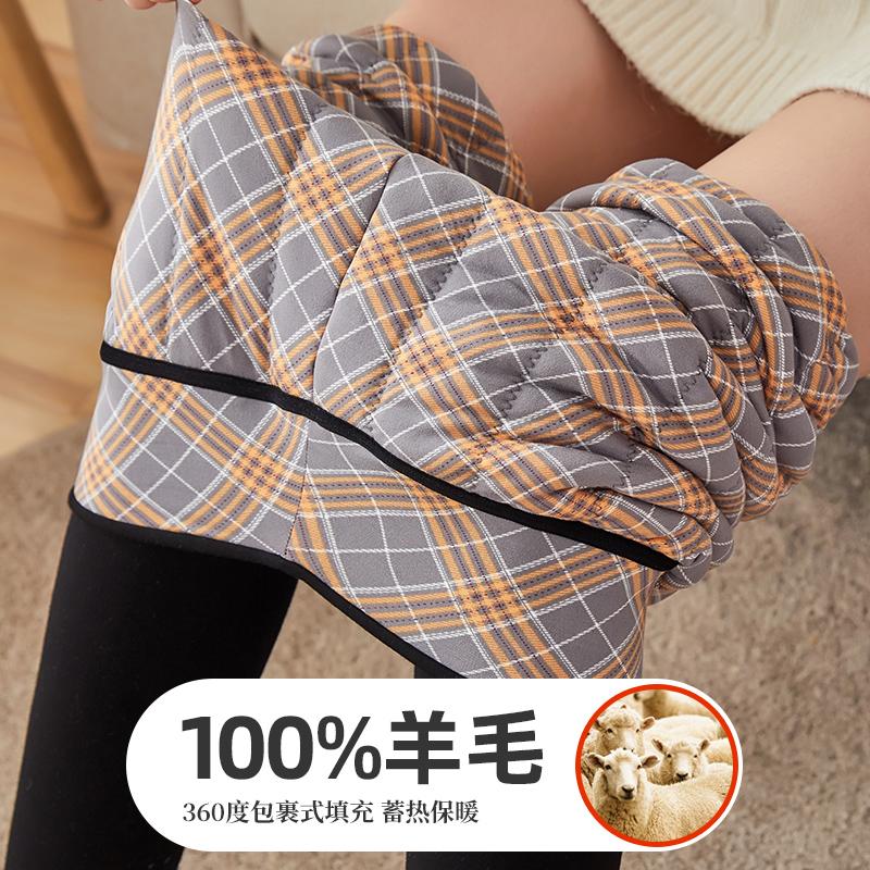 羊毛打底裤女秋冬季加绒加厚蚕丝高腰弹力显瘦东北棉裤大码保暖裤
