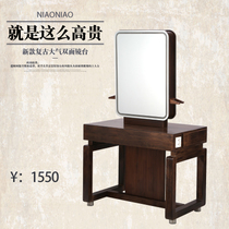 2017 new retro atmosphere double-sided hair mirror table haircut Mirror table Studio Mirror table