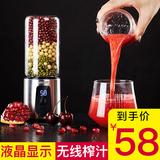 奥科网红便携式榨汁机家用水果小型迷你榨汁杯电动打炸果汁机充电