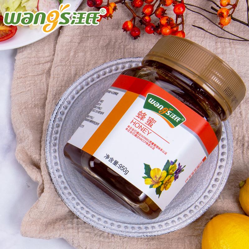 汪氏蜂蜜百花蜜950g 天然品质土蜂蜜蜂巢蜜蜜糖 旗舰店图片