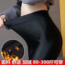 特超大码裤子女装加肥婆300斤光泽裤280斤胖mm秋冬加绒打底裤250