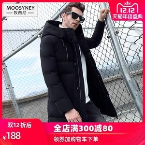 领60元券购买潮2019新款加厚冬天男士羽绒棉服