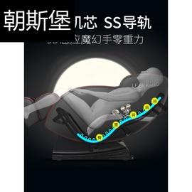 按摩椅家用全身全自动按磨椅子多功能电动沙发太空舱图片