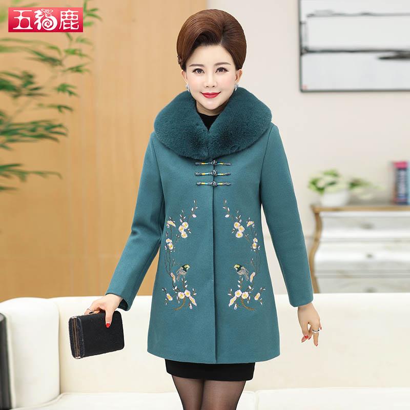 2020中老年女冬装妈妈毛呢大衣新款上衣棉服洋气妈妈装加厚外套