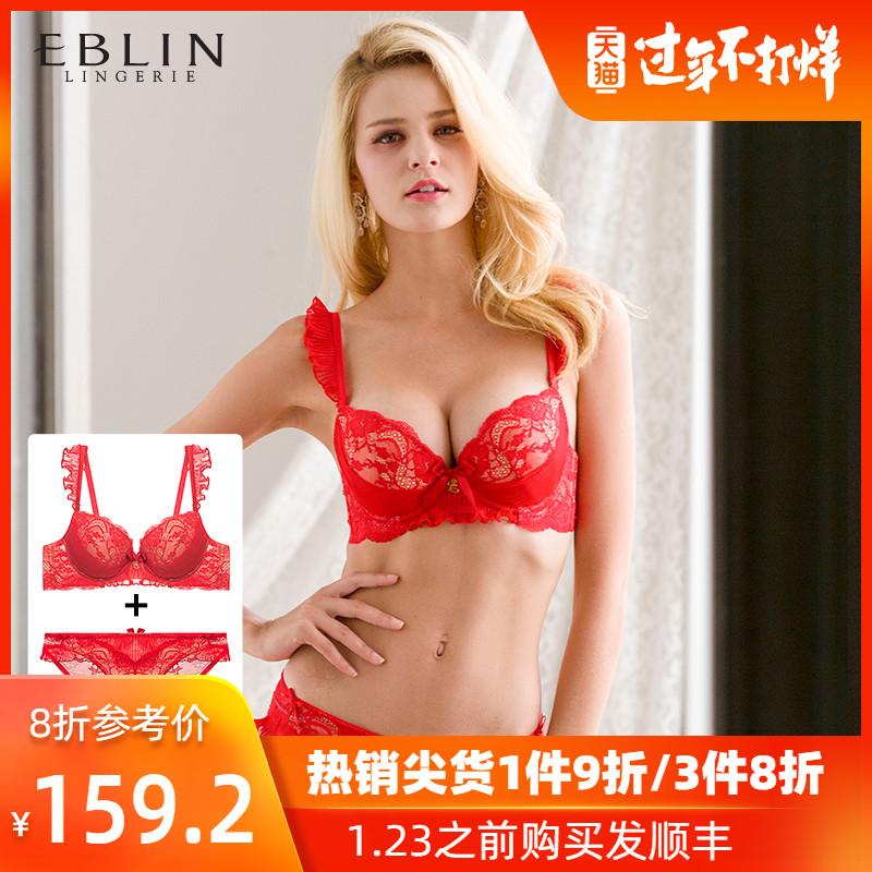 EBLIN女士内衣文胸内裤套装红色性感聚拢上薄下厚法式内衣