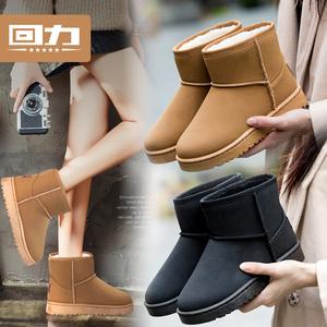 回力雪地靴女2019新款时尚女鞋冬季加厚加绒保暖鞋短筒棉鞋短靴子