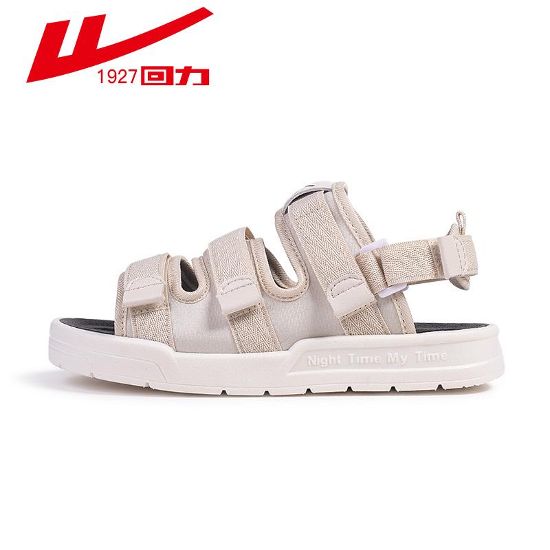 回力凉鞋女夏季2020新款潮鞋平底休闲弹力厚底沙滩运动老爹女鞋子