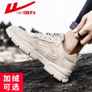 回力2021新款冬季加绒工作男鞋