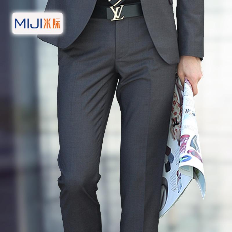 Брючные костюмы / Классические брюки Артикул 611088886905