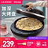 Liren electric baking pan increases and deepens household double-sided heating pancake pan automatic multi-function frying and baking electric cake stall