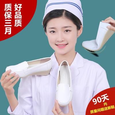 白色护士鞋坡跟韩版防滑牛筋底女单鞋透气软底皮鞋春夏季2019新款