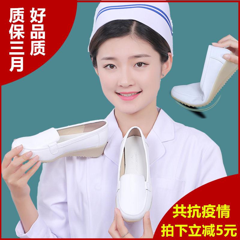 护士鞋软底白色女2020春夏季坡跟防滑新款平底牛筋底医院透气软皮