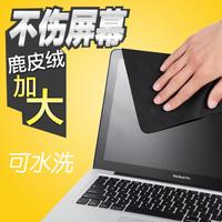 Экран для ноутбука De Jiashi с чистым волокном один анти- зеркало Головной тканью протрите экран Apple vivo Huawei oppo телефон экран чистки ткани протрите экран можно мыть