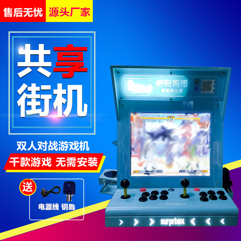 Moonlight box fighting machine double fight sharing arcade commercial equal level table top rocker Pandora box game machine