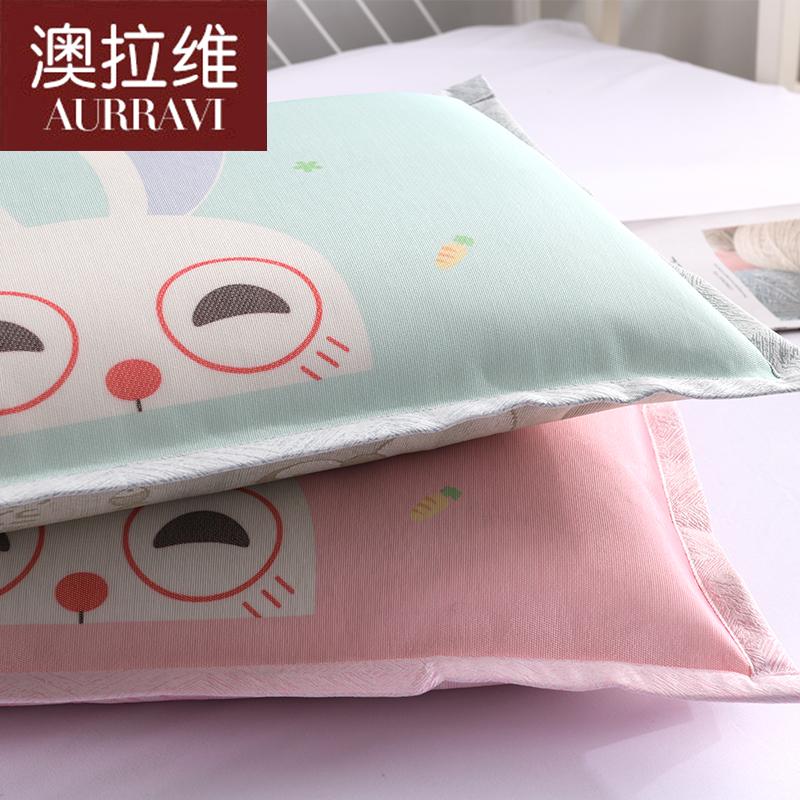 枕头套单只成人冰丝枕套单人宿舍冰丝单个枕皮套子拉链枕套枕芯套