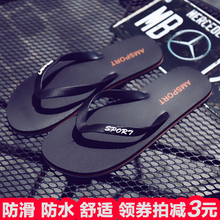 Comfortable and versatile wear new summer flip flops for boys, simple trend, antiskid, waterproof and breathable sandals