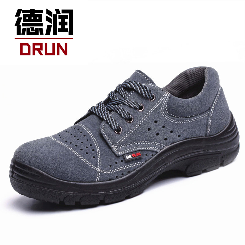 Electrical insulating shoes 6kV summer labor protection shoes men's anti smashing steel head anti piercing light work shoes breathable and deodorant