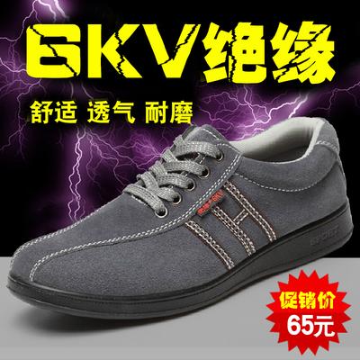 电工鞋绝缘鞋6kv牛皮劳保鞋防滑男耐磨高压透气工作鞋防护安全鞋