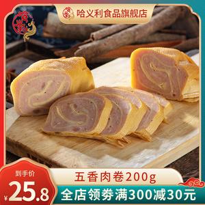 五香肉卷200g*4东北特产仟子豆干