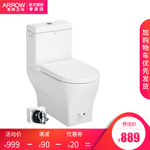 Arrow Arrow Brand new jet siphon type slow drop cover plate mute water-saving household toilet AE1105