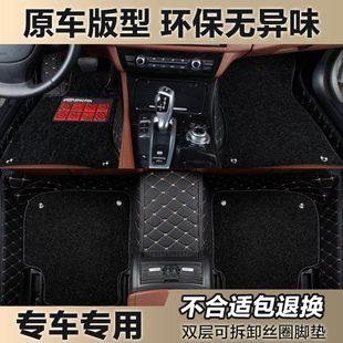 汽车脚垫全包围新款皮革丝圈环保专车专用CRV思域锋范XRV速腾脚垫图片