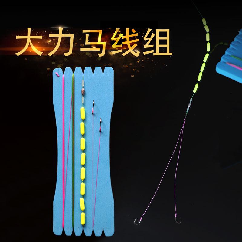 绑好传统七星漂 鱼钩鱼线套装 组合成品双钩钓鱼线组8编大力马线有赠品