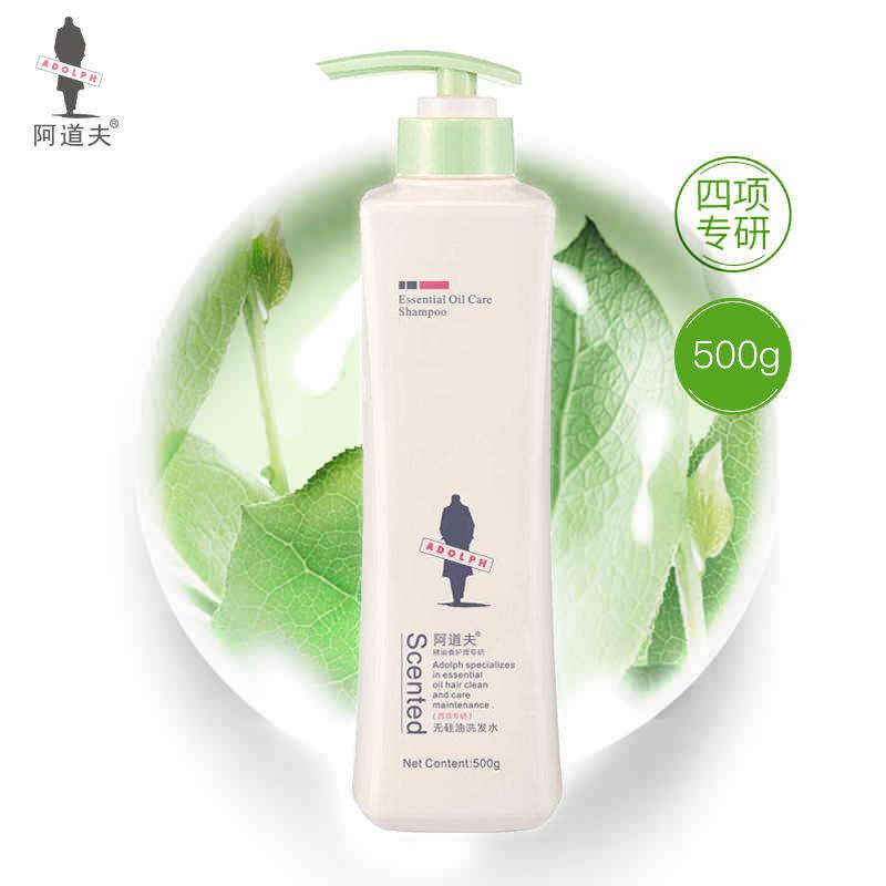 【阿道夫】正品无硅油洗护洗发水
