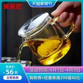 美斯尼 玻璃茶壶户外旅行茶具套装便携包家用简约现代功夫泡茶杯