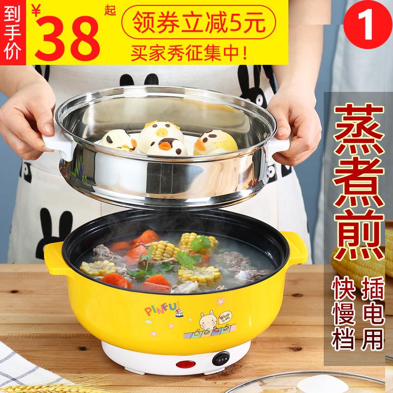 Бытовая техника для кухни Артикул 559536432754
