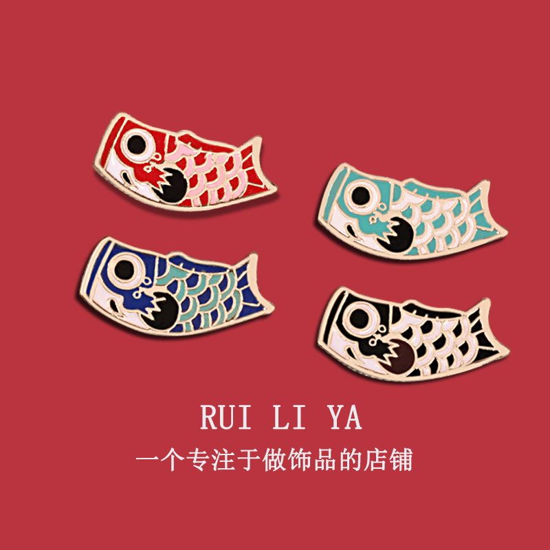 Lucky Koi Brooch Cute Japanese cartoon carp badge pin personality versatile Xiao Zhan bag accessories men and women