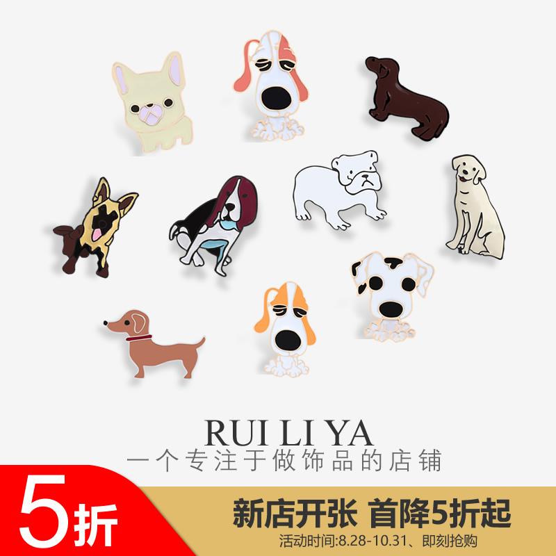 Fashion cartoon Animal Brooch cute dog pin badge 10 style cute dog shirt sweater jeans