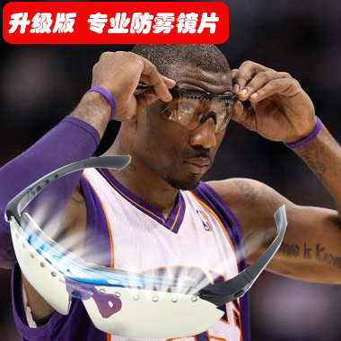 Basketball myopia glasses sports goggles playing windproof outdoor anti fog football tactical glasses for men and women