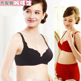 Full 138 nursing bra pregnant women underwear bra black red 01072